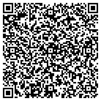 """QR-код с контактной информацией организации ООО """"Аль-Терра"""""""