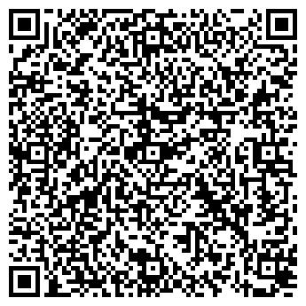 QR-код с контактной информацией организации Студия одежды «Стиль»