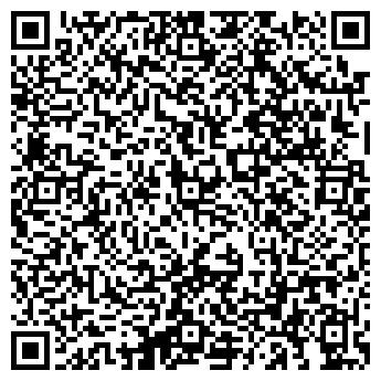 """QR-код с контактной информацией организации ТОО """"WINNER TRADE"""""""