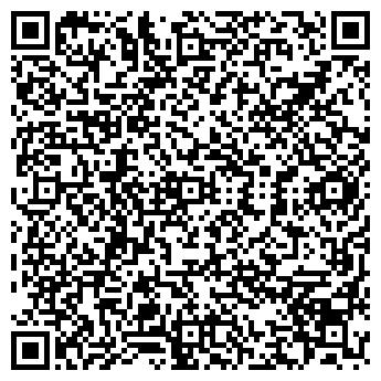QR-код с контактной информацией организации Курсо-Аудит