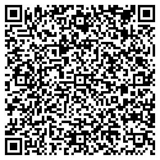 QR-код с контактной информацией организации Coach center