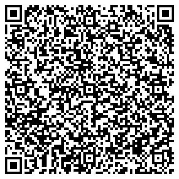 """QR-код с контактной информацией организации """"Адамант"""", фотостудия"""