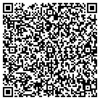QR-код с контактной информацией организации ИП Кручок ВВ