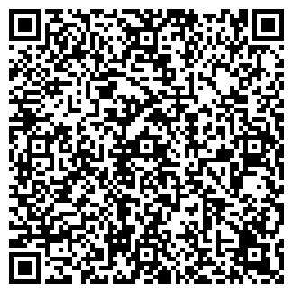 QR-код с контактной информацией организации ИП Лира