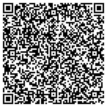 """QR-код с контактной информацией организации ООО """"Строительная компания Регион"""""""