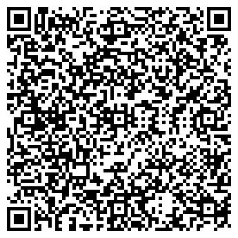 """QR-код с контактной информацией организации ГУДО """"ОЦТ"""""""