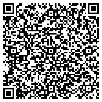 QR-код с контактной информацией организации Инглиш клаб