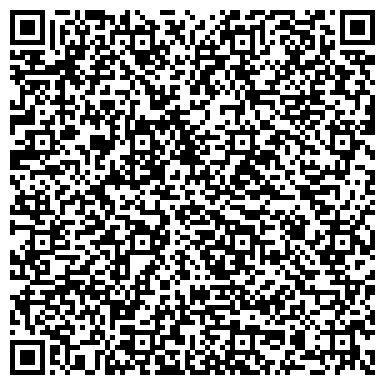 """QR-код с контактной информацией организации ТОО """"Kazakhstan International Training"""""""