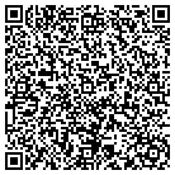 """QR-код с контактной информацией организации учебный центр """"РЕПИТИТОР"""""""