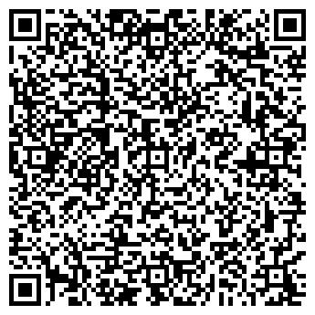 """QR-код с контактной информацией организации ТОО """"АзияТехСвязь"""""""