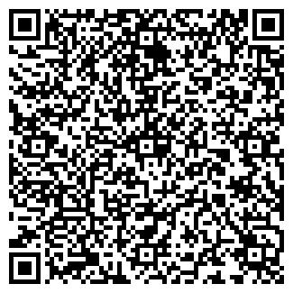 QR-код с контактной информацией организации АО-АЛМАС