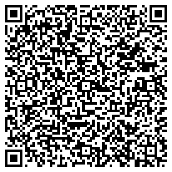 """QR-код с контактной информацией организации ТОО""""АлетЛогистксГрупп"""""""