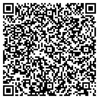 QR-код с контактной информацией организации ЧЛ Жанат