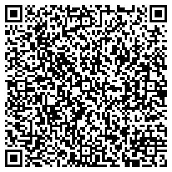 QR-код с контактной информацией организации ИП Алексеев Ю.А.