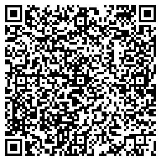 QR-код с контактной информацией организации Ситлос