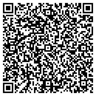 QR-код с контактной информацией организации «Репетит»