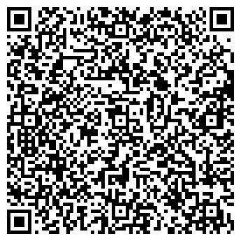 """QR-код с контактной информацией организации ИП """" Сабило"""""""