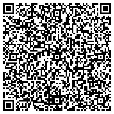QR-код с контактной информацией организации ИП Леванович Н.Л.