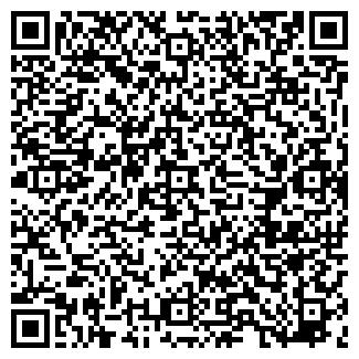"""QR-код с контактной информацией организации ООО """"БСПС"""""""