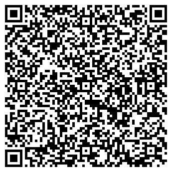 """QR-код с контактной информацией организации ООО """"Флай софт"""""""