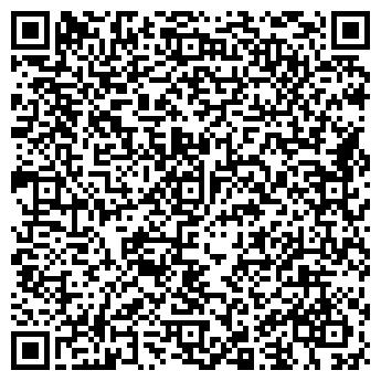 """QR-код с контактной информацией организации ЗАО """"СИПР с ОП"""""""
