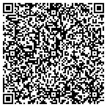 """QR-код с контактной информацией организации """"Центр немецкого языка ADLER"""""""