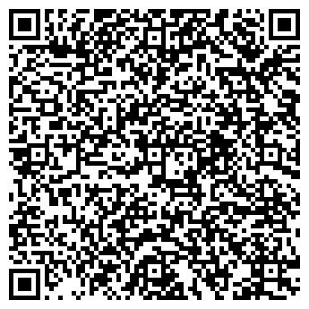 QR-код с контактной информацией организации Lustre