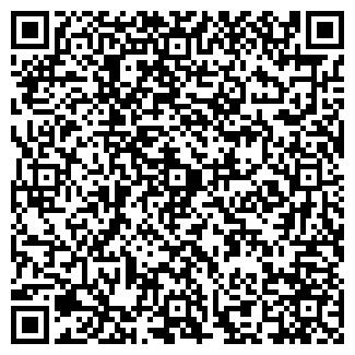 QR-код с контактной информацией организации KZ-OZELENENIE