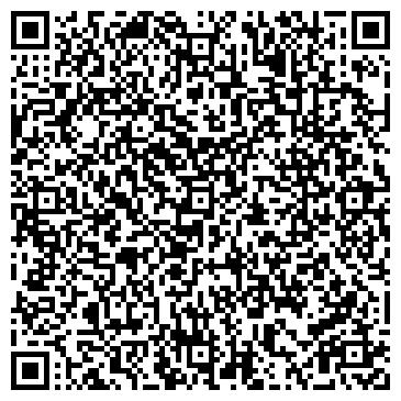 QR-код с контактной информацией организации Голуб Ольга Александровна