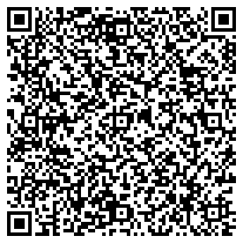 """QR-код с контактной информацией организации Общество с ограниченной ответственностью ООО """"Арди"""""""