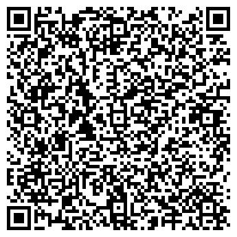 QR-код с контактной информацией организации Freeway-2012
