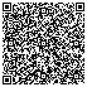 QR-код с контактной информацией организации ЧП Митько