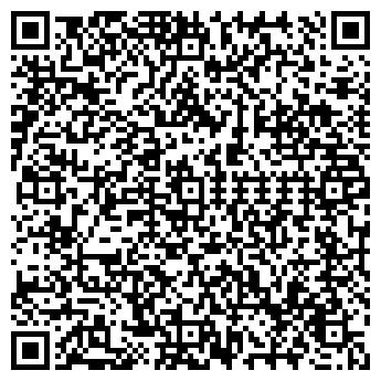 """QR-код с контактной информацией организации """"Зарина Beauty"""""""