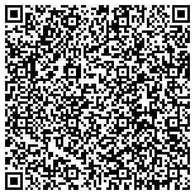 QR-код с контактной информацией организации Интернет-магазин «Lingerie»