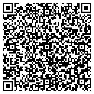 QR-код с контактной информацией организации STEKO