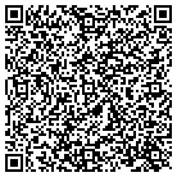 QR-код с контактной информацией организации IQ CENTER