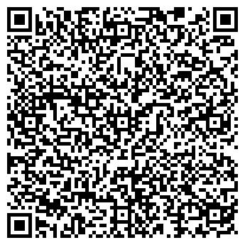 """QR-код с контактной информацией организации """"BAR-BOSS"""""""