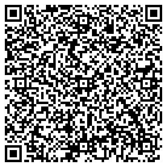 """QR-код с контактной информацией организации ООО """"Проком"""""""
