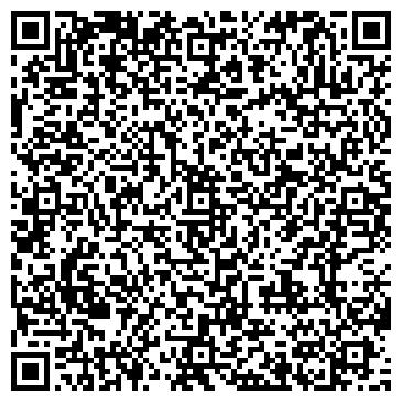 QR-код с контактной информацией организации Школа танцев Андрея Бекасова, ЧП