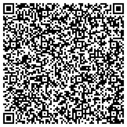 QR-код с контактной информацией организации Unique Global Business (Юник глобал Бизнес), ТОО