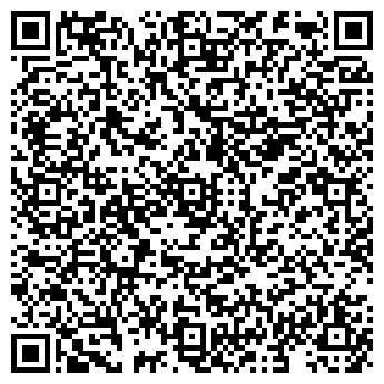 QR-код с контактной информацией организации 15 деток, ИП