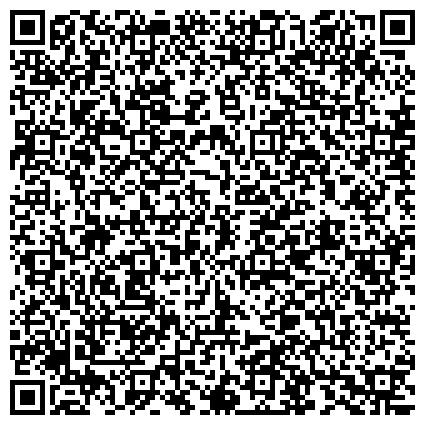 """QR-код с контактной информацией организации """"Studymania"""", Агентство зарубежного образования"""