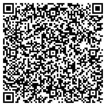 QR-код с контактной информацией организации Частное предприятие Центр «РОСТ»