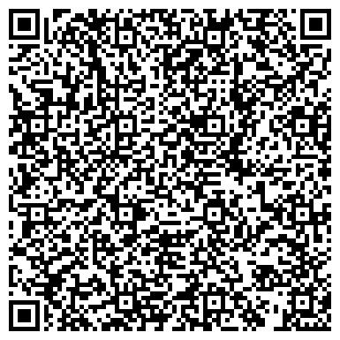 """QR-код с контактной информацией организации Учебный центр """"3D Бухгалтерия"""""""