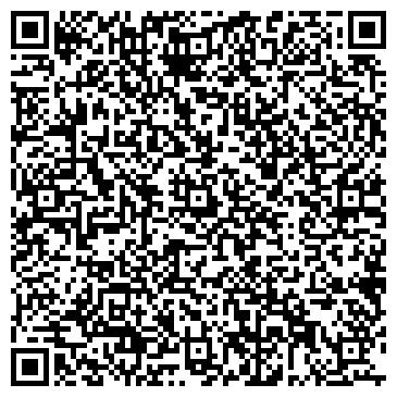 QR-код с контактной информацией организации ООО Kid'IT