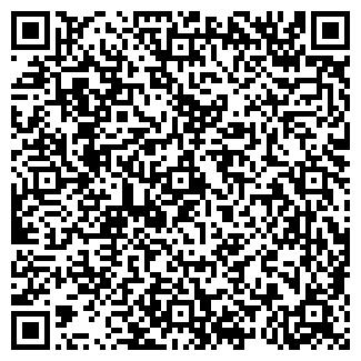 """QR-код с контактной информацией организации ООО ЦПО """"Лидер НС"""""""