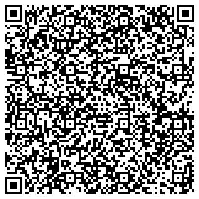 """QR-код с контактной информацией организации ИП Шоу-балет """"Алем Шанырак"""""""
