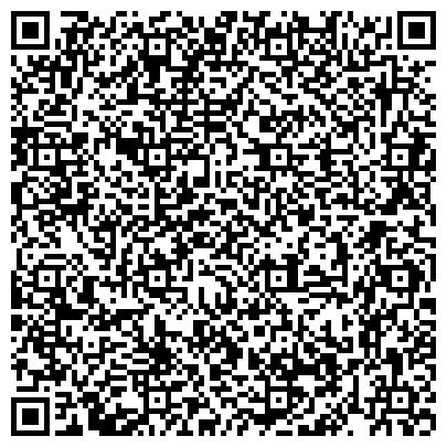 QR-код с контактной информацией организации Академия управления при Президенте Республики Беларусь, ГП