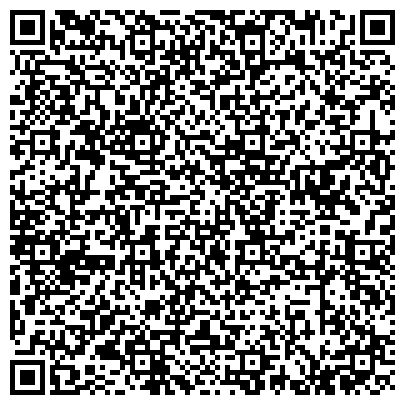 QR-код с контактной информацией организации Белорусский государственный аграрный технический университет, ООО