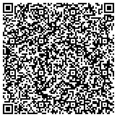 QR-код с контактной информацией организации Академия Министерства внутренних дел Республики Беларусь, ГП